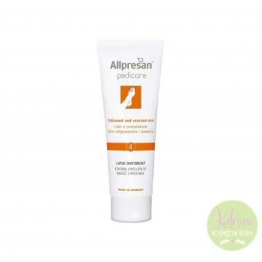 ALLPRESAN Pedicare Lipid Ointment Calloused and Cracked Skin nr. 4, 125 ml