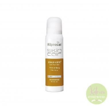 ALLPRESAN Skincare Active Foam Cream Foot Intense Milk and Honey, 100 ml