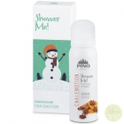 PINO SHOWER ME! Shower Foam Chai Emotion / Kreem-dušivaht vääriskardemoni ja kaneeliga, 75 ml